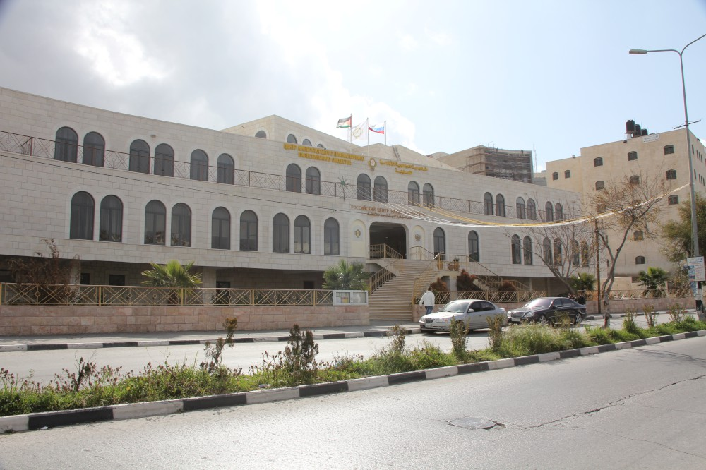 Russian Center of Science & Culture in Bethlehem